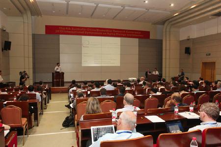 ACBRC 大会